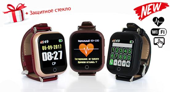 D101 - детские часы с gps для детей и подростков