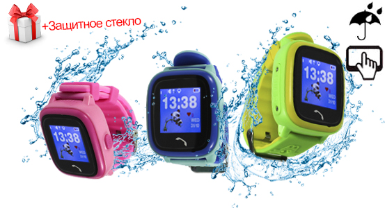 DF25 Light Watchgps 553x300