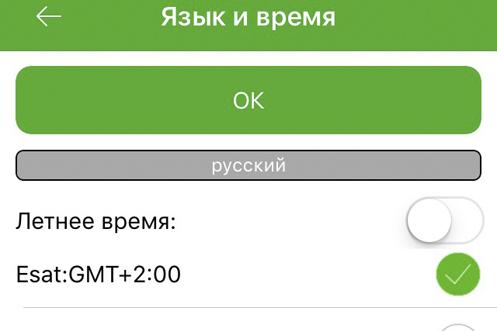 zimnee_vremya2