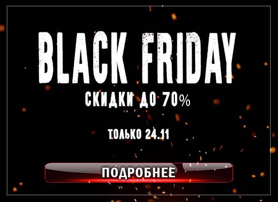 black_podr