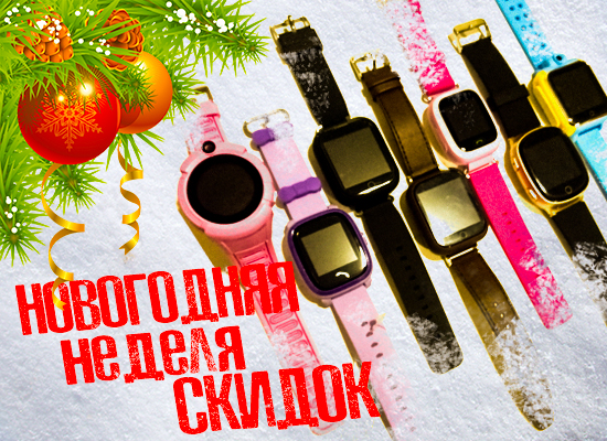 sale_new_year