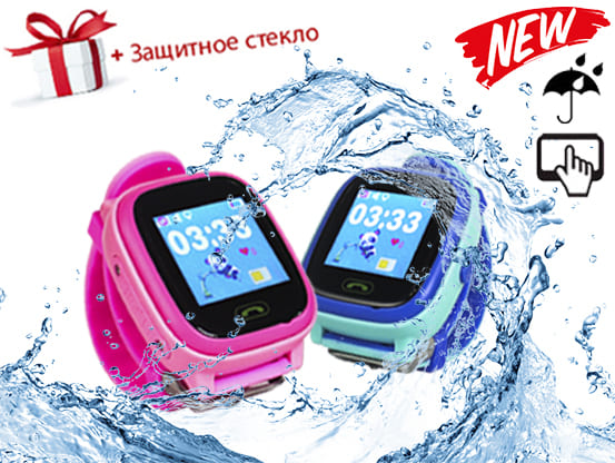 Смарт часы Jetix DF25 со светящимся ремешком